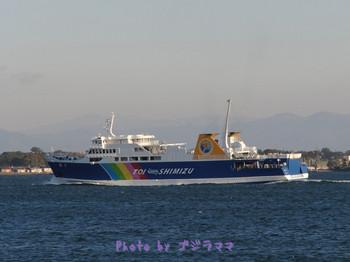 CASIO EX-F1 20120204-1.jpg