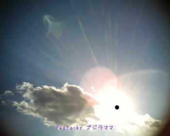 VQ1015R2 20120127-5.jpg
