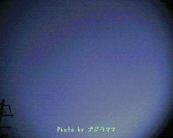 VQ1015R2 20120129-1.jpg