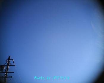 VQ1015R2 20120131-2.jpg