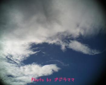 VQ1015R2 20120207-2.jpg