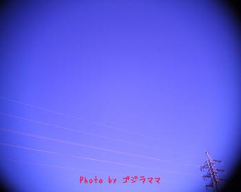 VQ1015R2 20120209-3.jpg