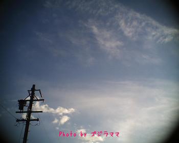 kako-2o7djIgRv1xb9edE.jpg
