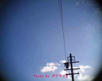 kako-MdCDMr8lpUlYo77C.jpg